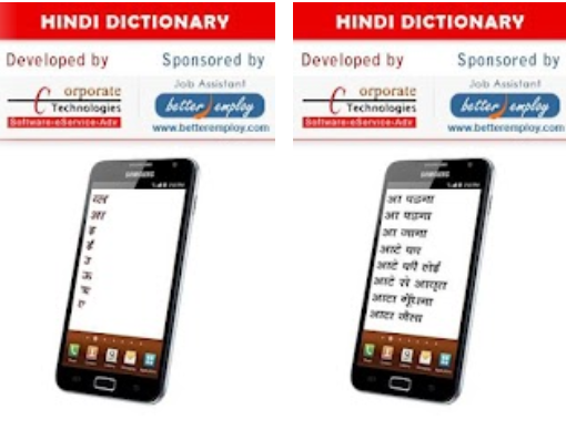 hindi dictionary mobile