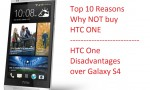 htc-one-disadvantages-over-galaxy-s4