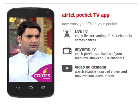 airtel-pocket-tv-dth-app